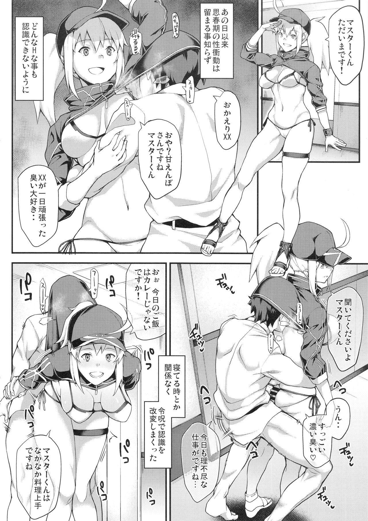 Sore wa Kyorikan ga Chikasugiru Heroine XX ga Warui yo 13