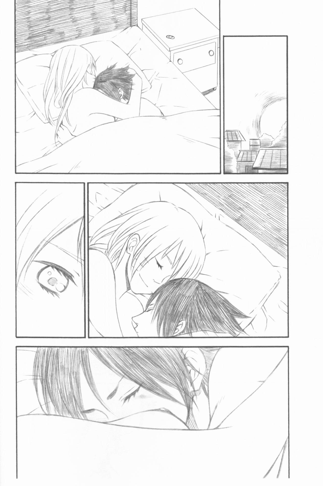 (C75) [Pierre (Garakuta Sochi)] Dream Passport (Naruto)[English] [Squigglesjp]ongoing 18