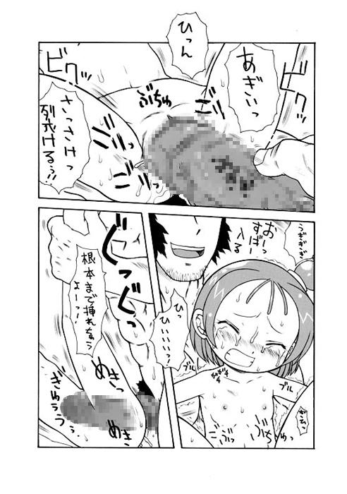 Toybox 23