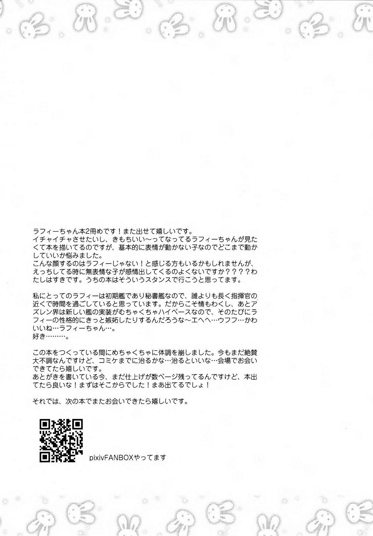 Shikikan, Kyou wa Atsui kara Laffey to Nenne... Shiyo? 19