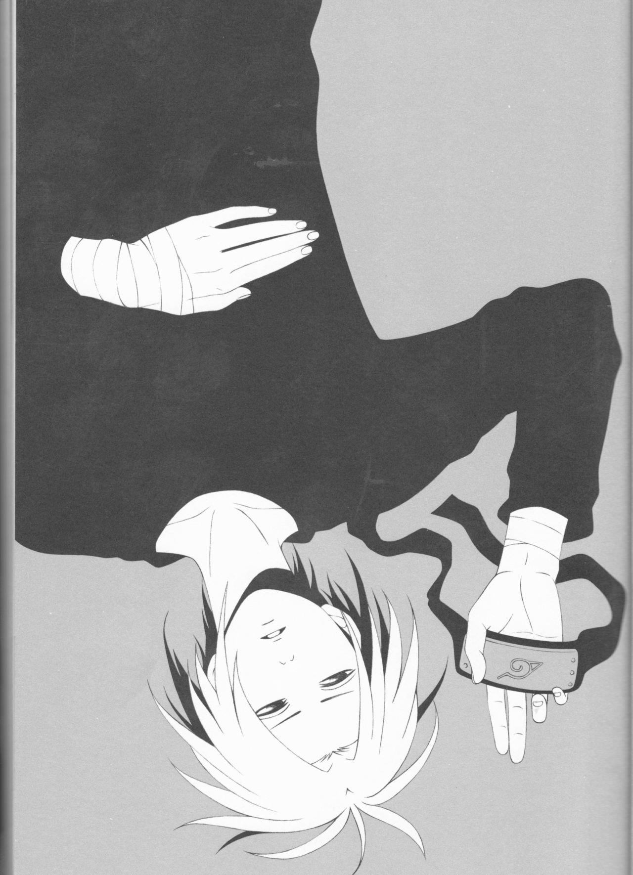 (C75) [Pierre (Garakuta Sochi)] Dream Passport (Naruto)[English] [Squigglesjp]ongoing 5