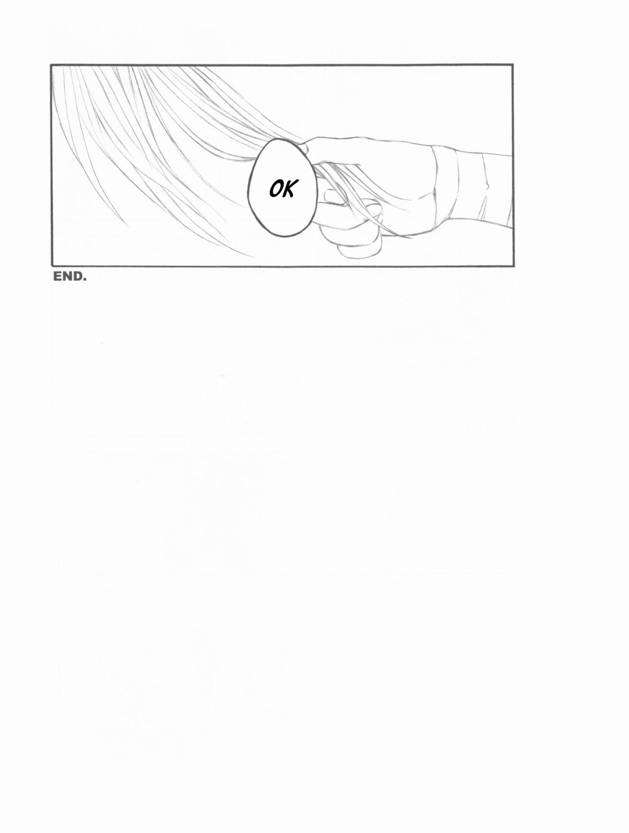 (C75) [Pierre (Garakuta Sochi)] Dream Passport (Naruto)[English] [Squigglesjp]ongoing 64