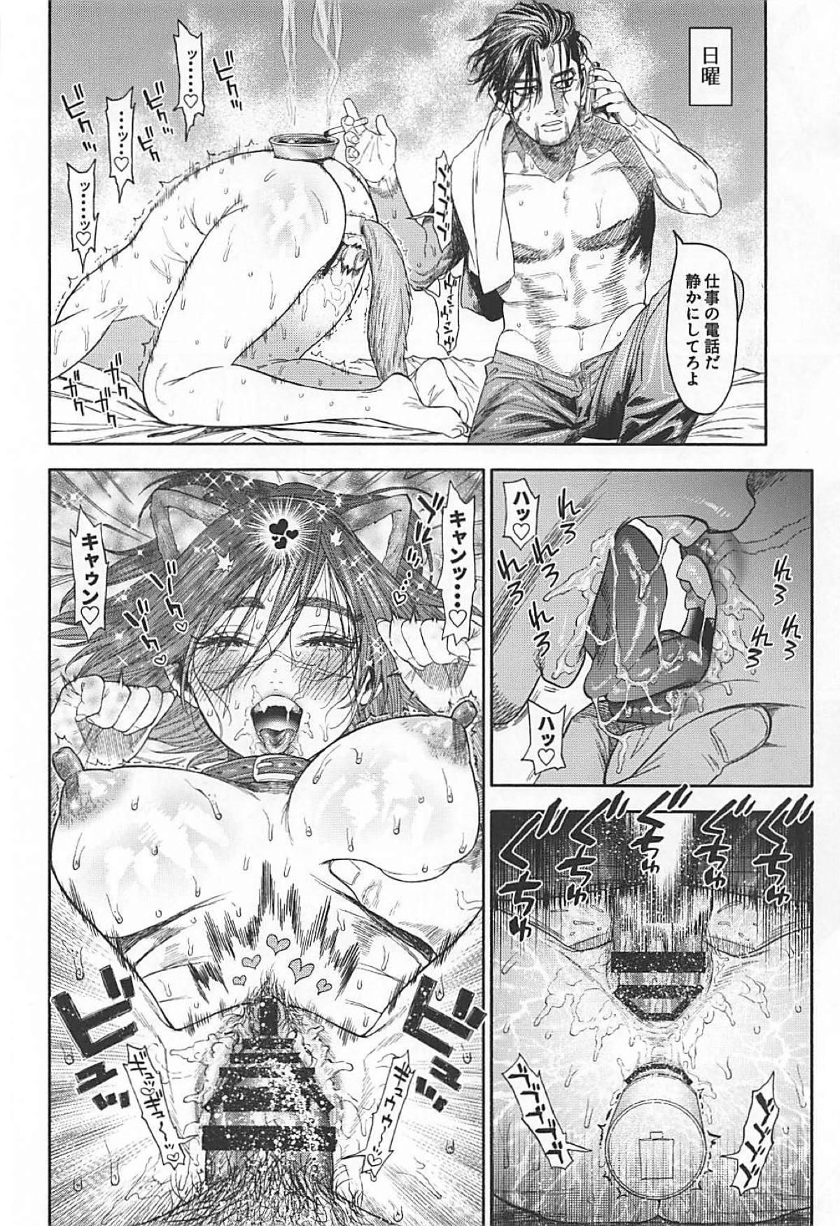 Sugimoto-san to Rakko Nabe Shiyou. 32