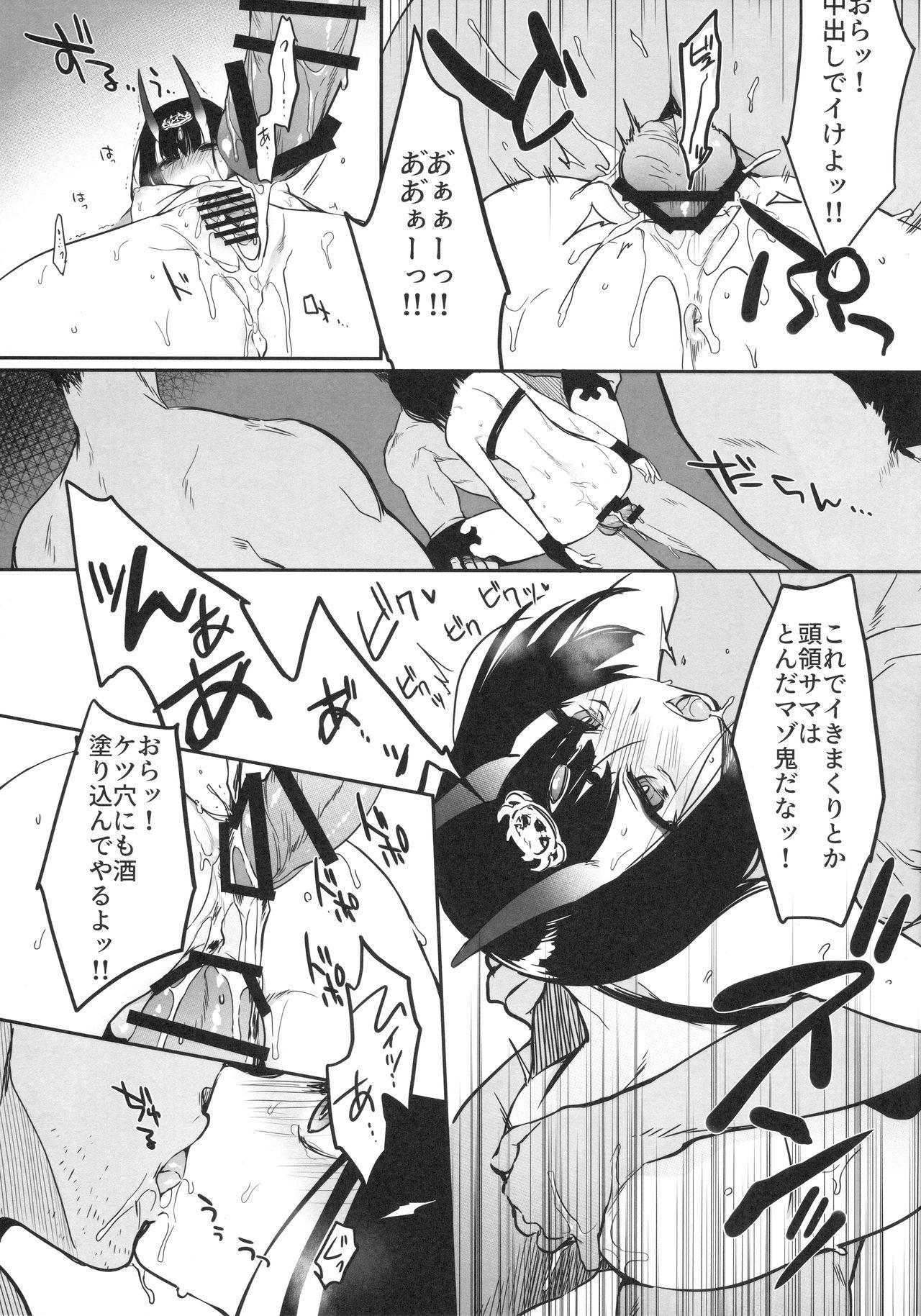 Kidoku no Shuki 21