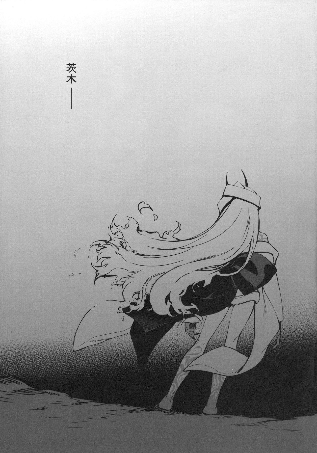 Kidoku no Shuki 27