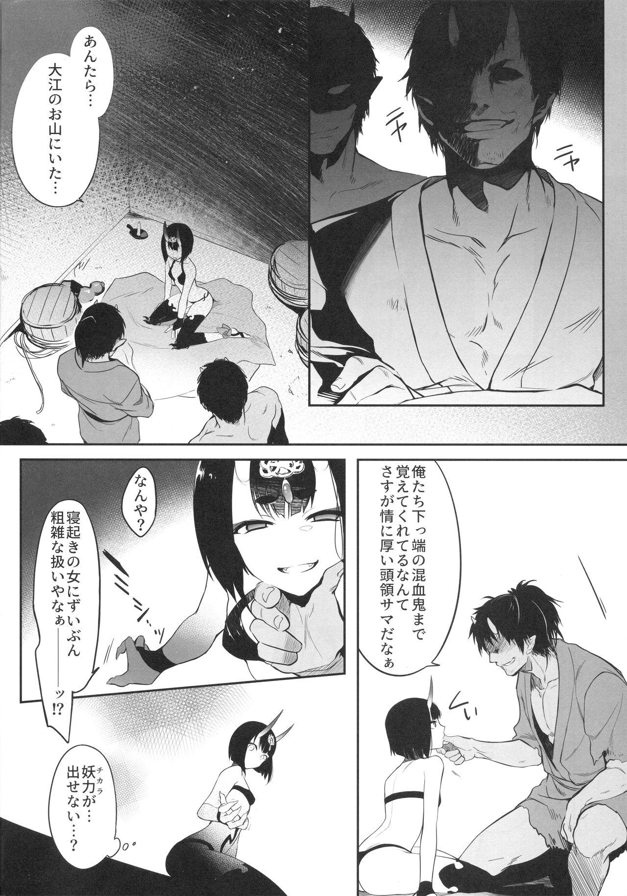 Kidoku no Shuki 2