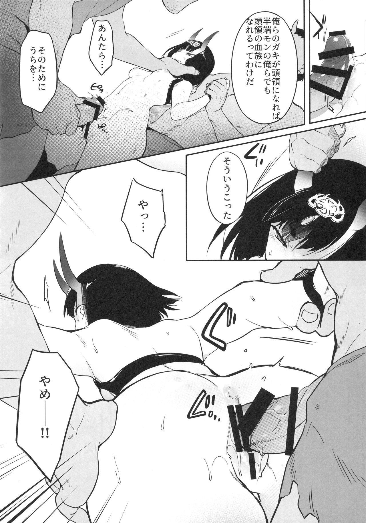 Kidoku no Shuki 8