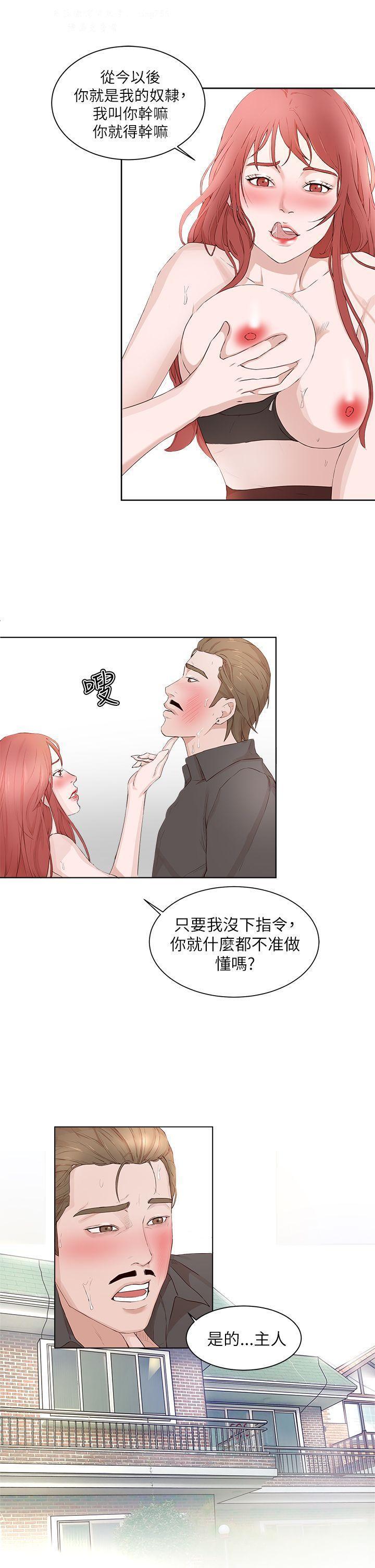 私生,爱到疯狂 完结 621