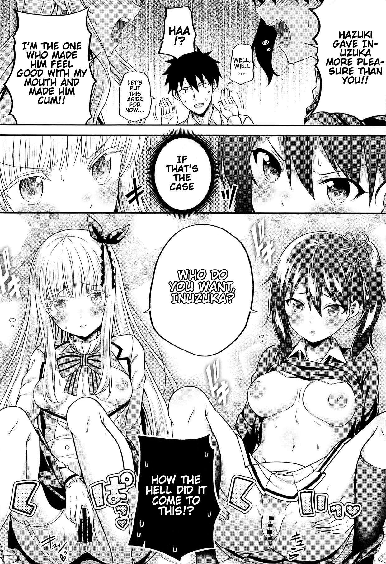 Hasuki to Houshi to Juliet | Hasuki, Service and Juliet 10