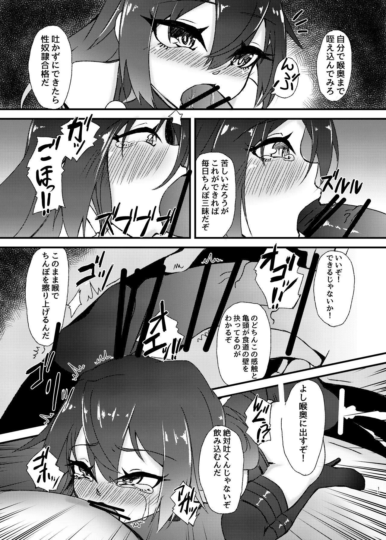 Mizugi no Satsuei datte Itta jan 16