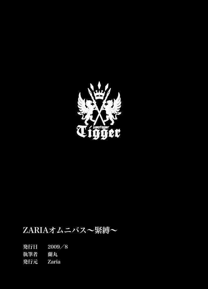 ZARIA Omnibus 37