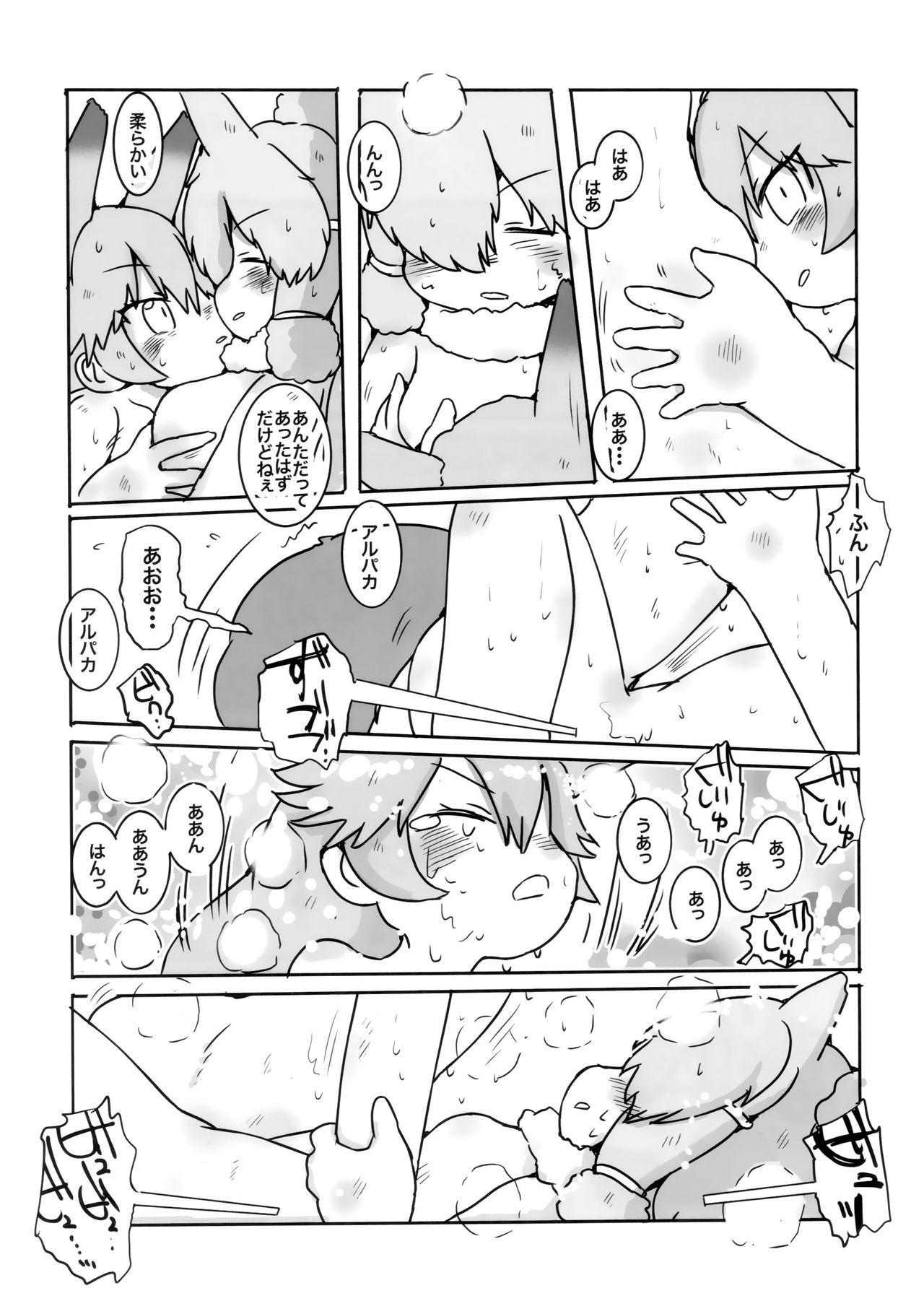 Boku, Koko de Zutto Kimi to Itai. 9