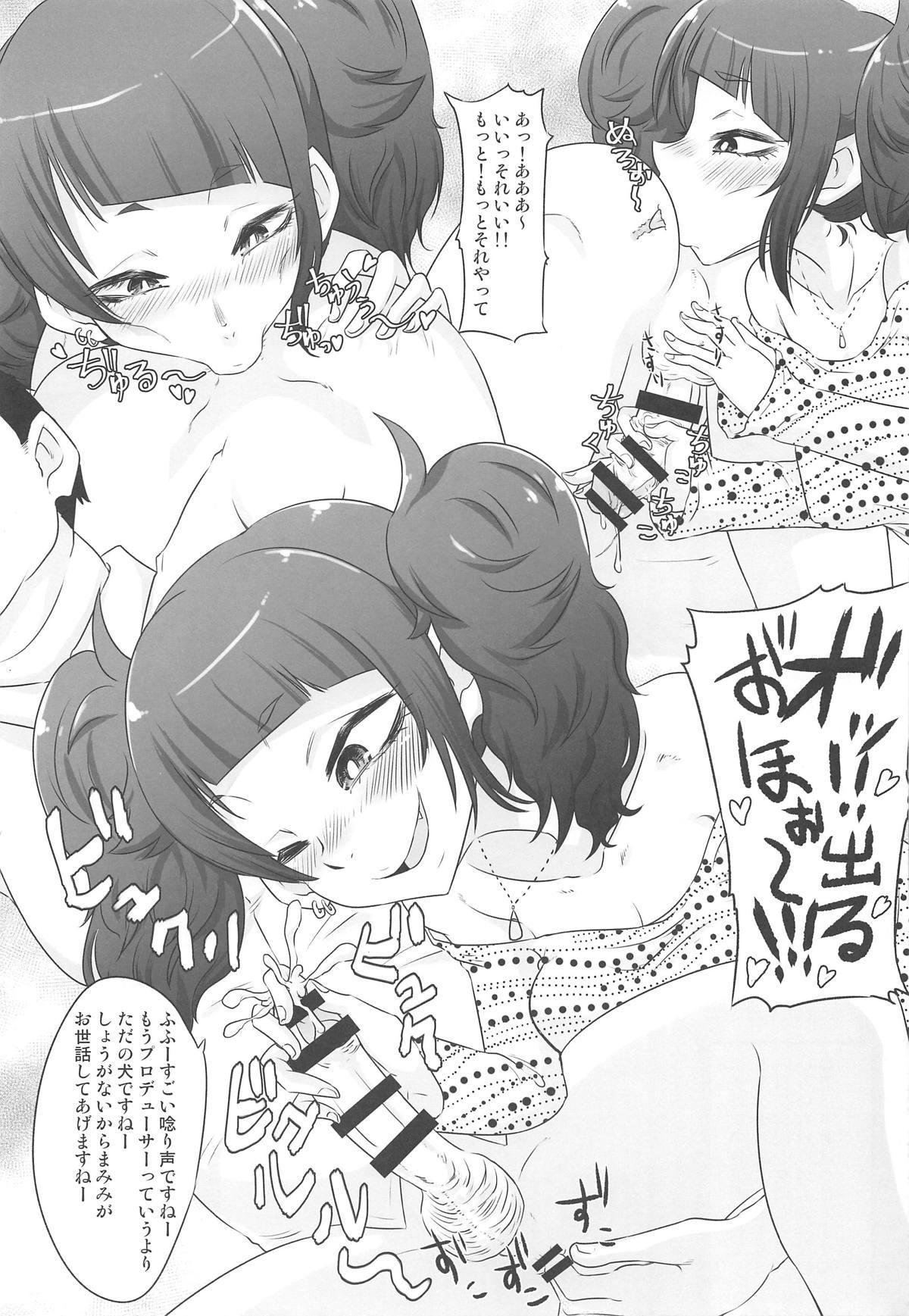 Mamimi no Itazura Nikki 11