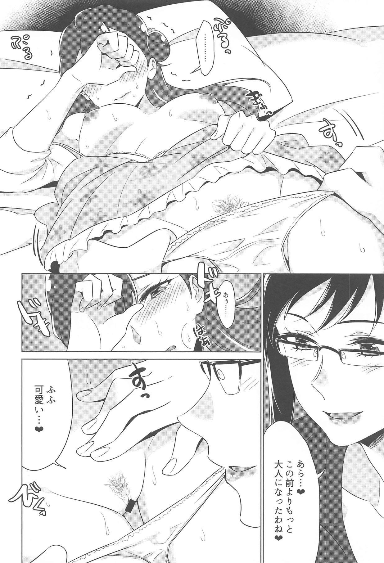 Tenshi no Haneyasume 14