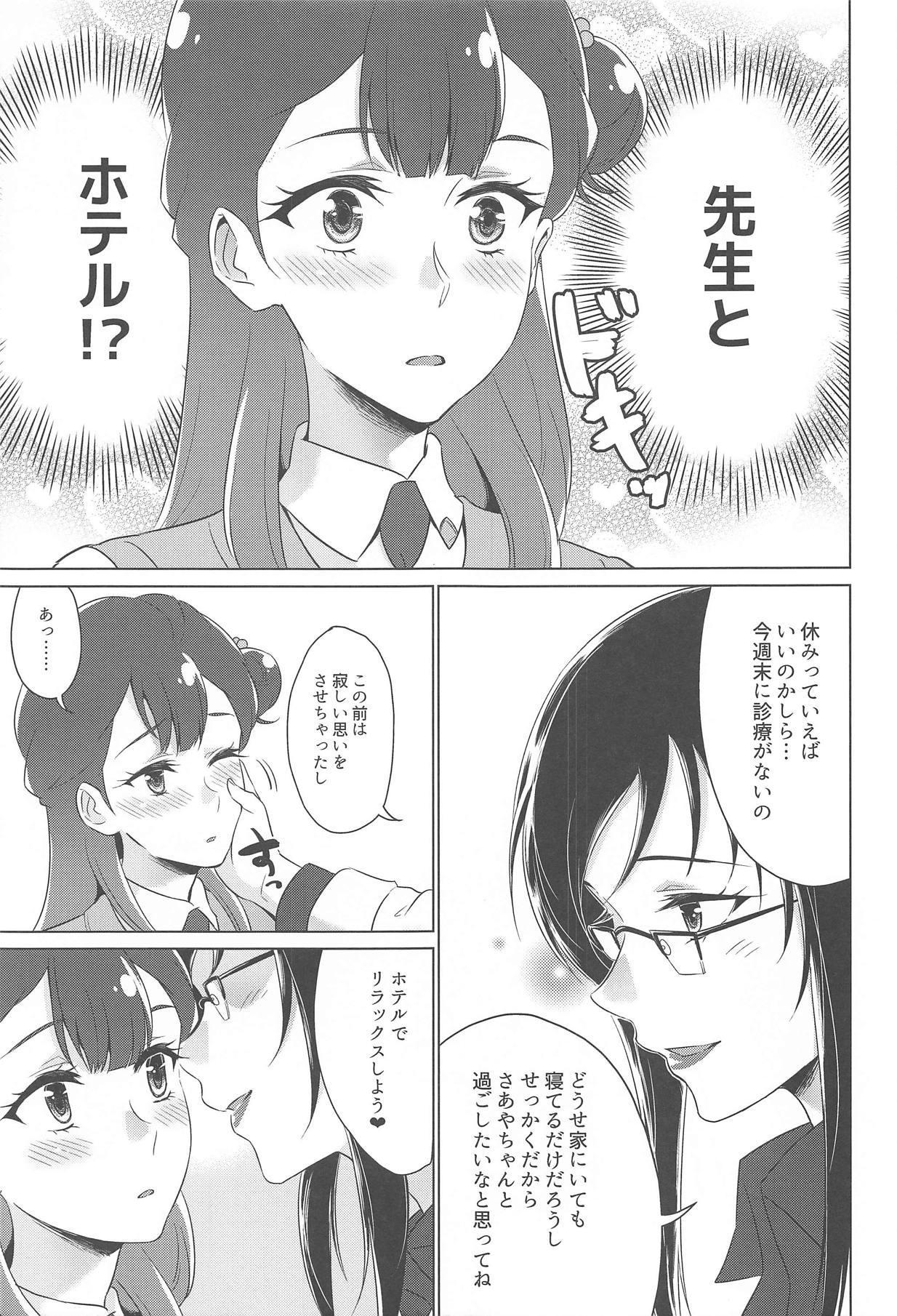 Tenshi no Haneyasume 3
