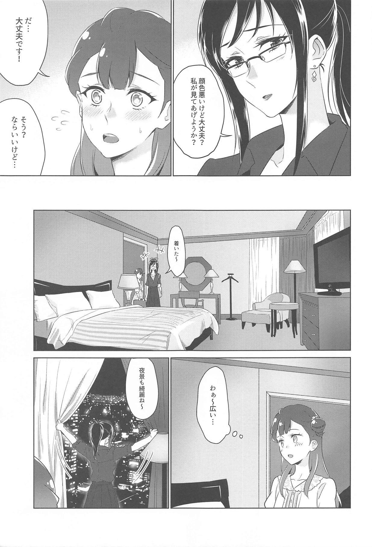 Tenshi no Haneyasume 7