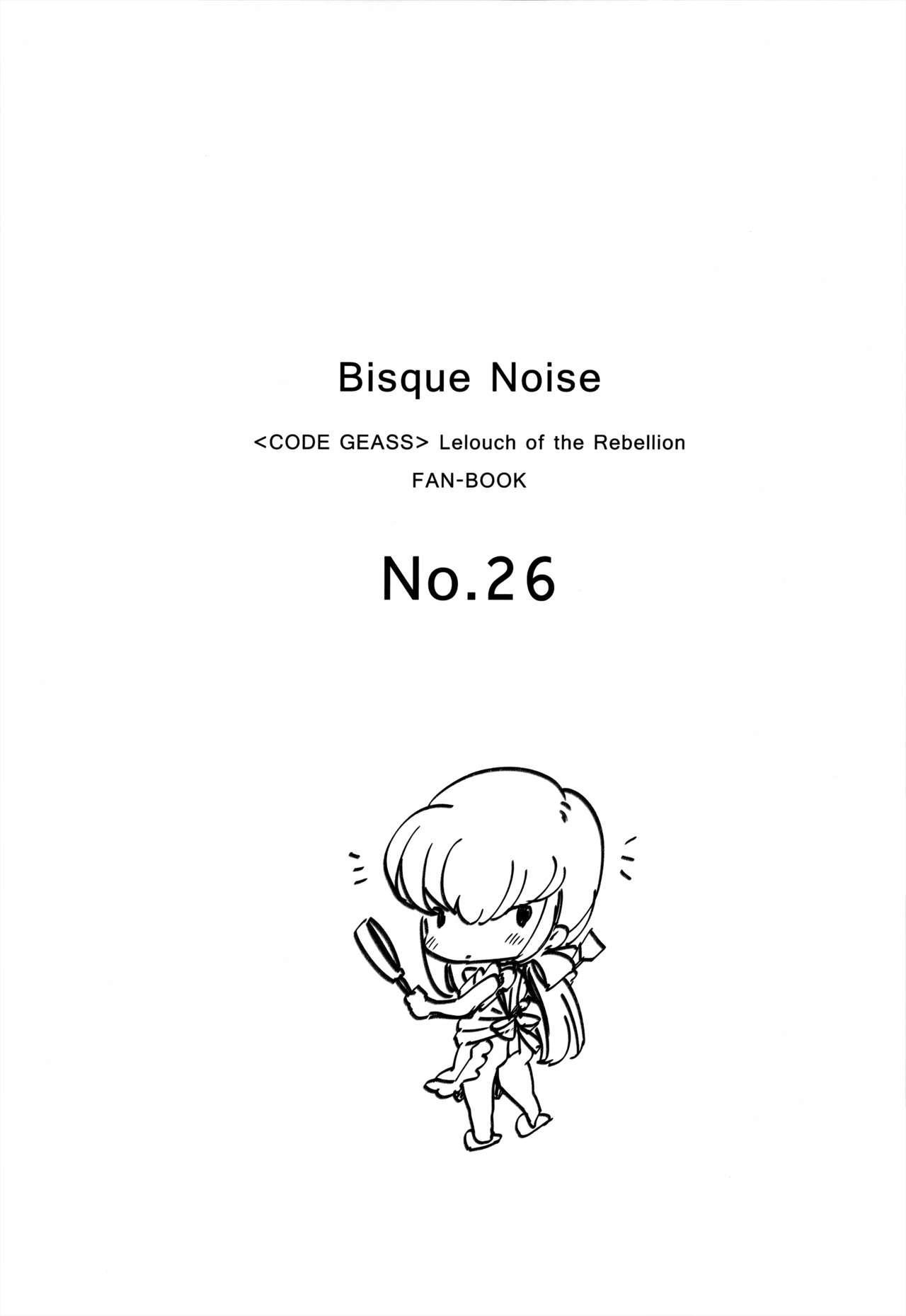 Bisque Noise 2