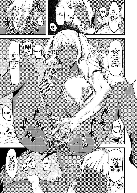 Kokoro wa Kare ni, Karada wa Sensei ni. | My Heart's for My Boyfriend, My Body's for Sensei 10