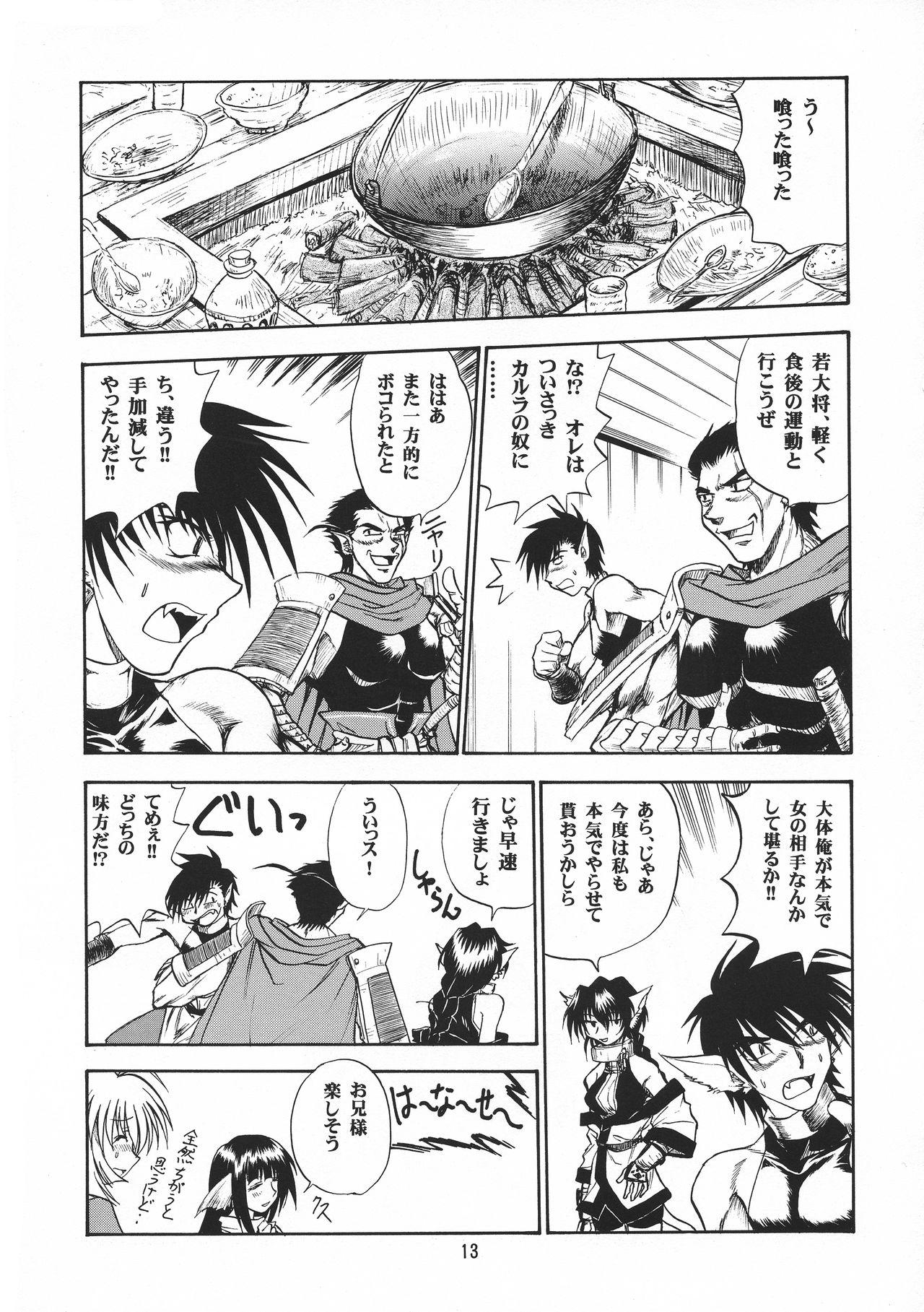 Mororo Nabe 12