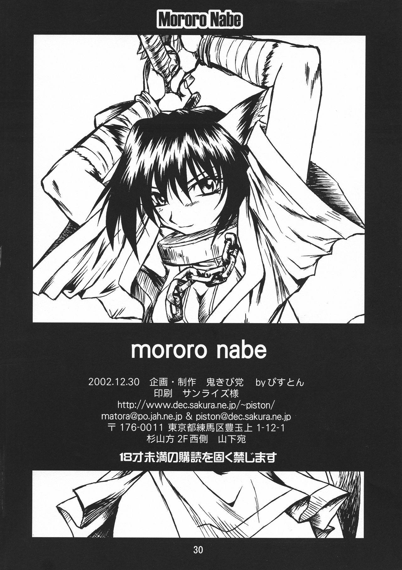 Mororo Nabe 29