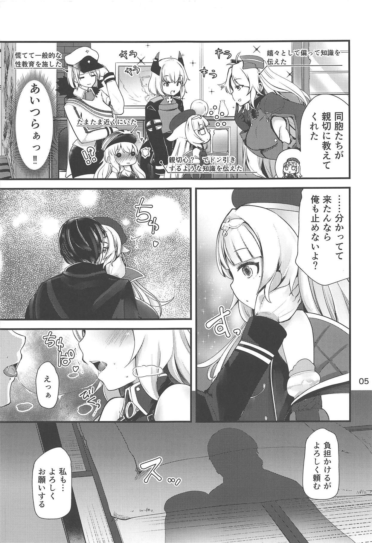 Z46-chan wa Yome ni Tsuki 3