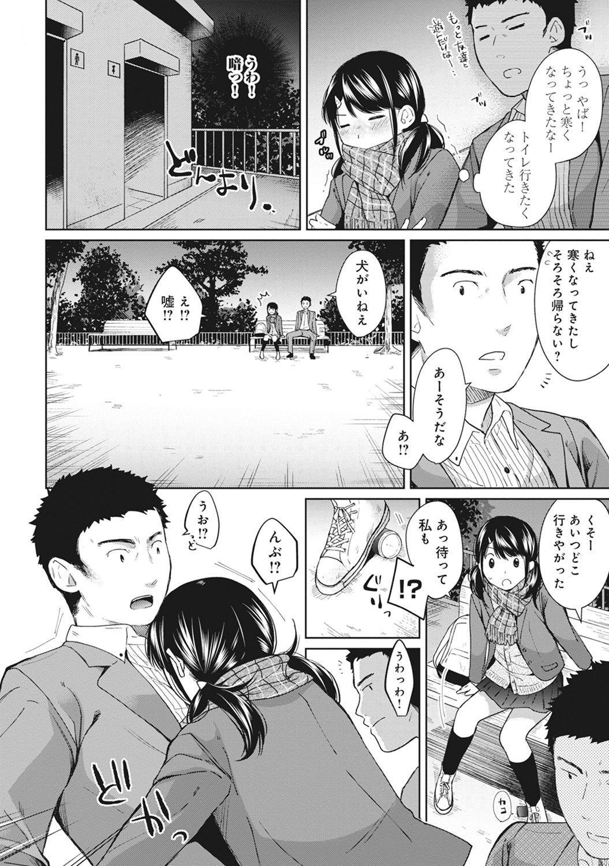 1LDK+JK Ikinari Doukyo? Micchaku!? Hatsu Ecchi!!? Ch. 1-16 133