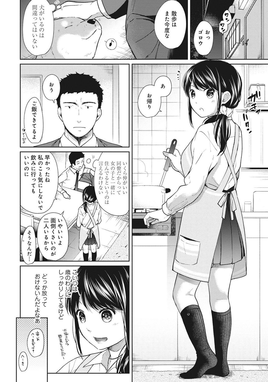 1LDK+JK Ikinari Doukyo? Micchaku!? Hatsu Ecchi!!? Ch. 1-16 152
