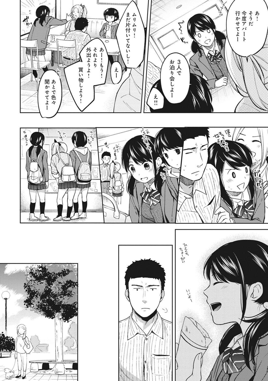1LDK+JK Ikinari Doukyo? Micchaku!? Hatsu Ecchi!!? Ch. 1-16 181
