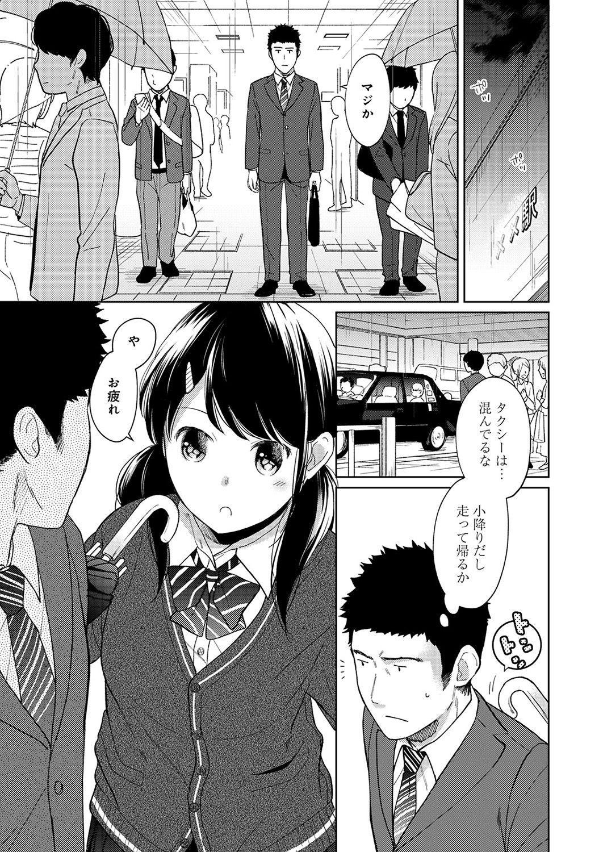 1LDK+JK Ikinari Doukyo? Micchaku!? Hatsu Ecchi!!? Ch. 1-16 280