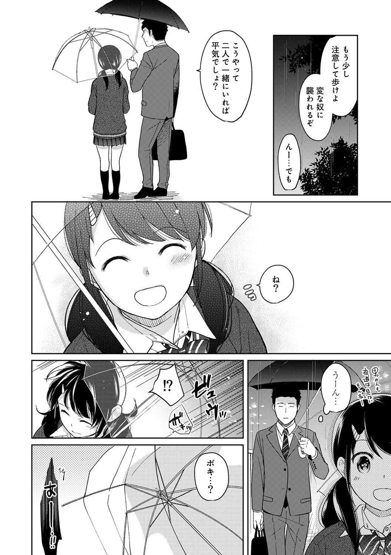 1LDK+JK Ikinari Doukyo? Micchaku!? Hatsu Ecchi!!? Ch. 1-16 283