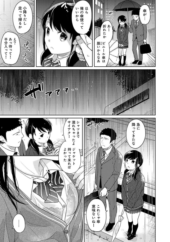 1LDK+JK Ikinari Doukyo? Micchaku!? Hatsu Ecchi!!? Ch. 1-16 284