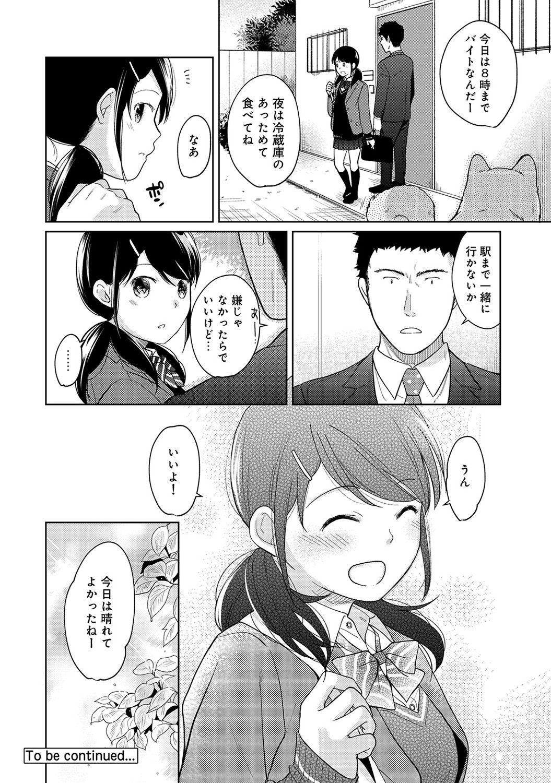 1LDK+JK Ikinari Doukyo? Micchaku!? Hatsu Ecchi!!? Ch. 1-16 303