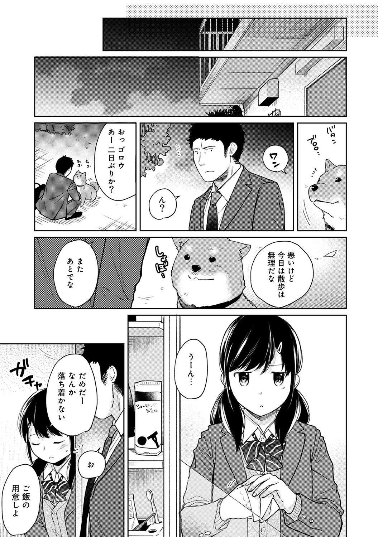 1LDK+JK Ikinari Doukyo? Micchaku!? Hatsu Ecchi!!? Ch. 1-16 369