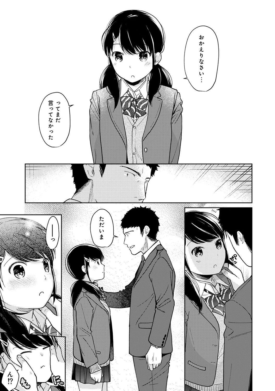 1LDK+JK Ikinari Doukyo? Micchaku!? Hatsu Ecchi!!? Ch. 1-16 371