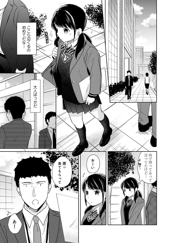 1LDK+JK Ikinari Doukyo? Micchaku!? Hatsu Ecchi!!? Ch. 1-16 394