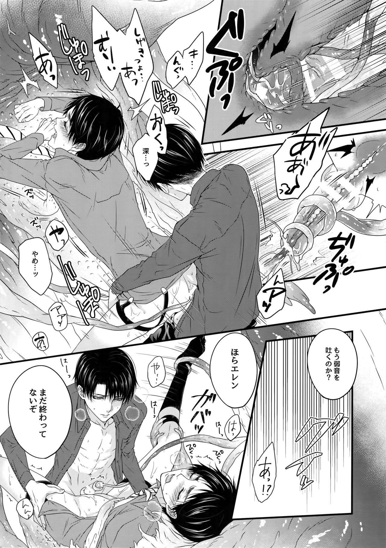 Shinshoku 34