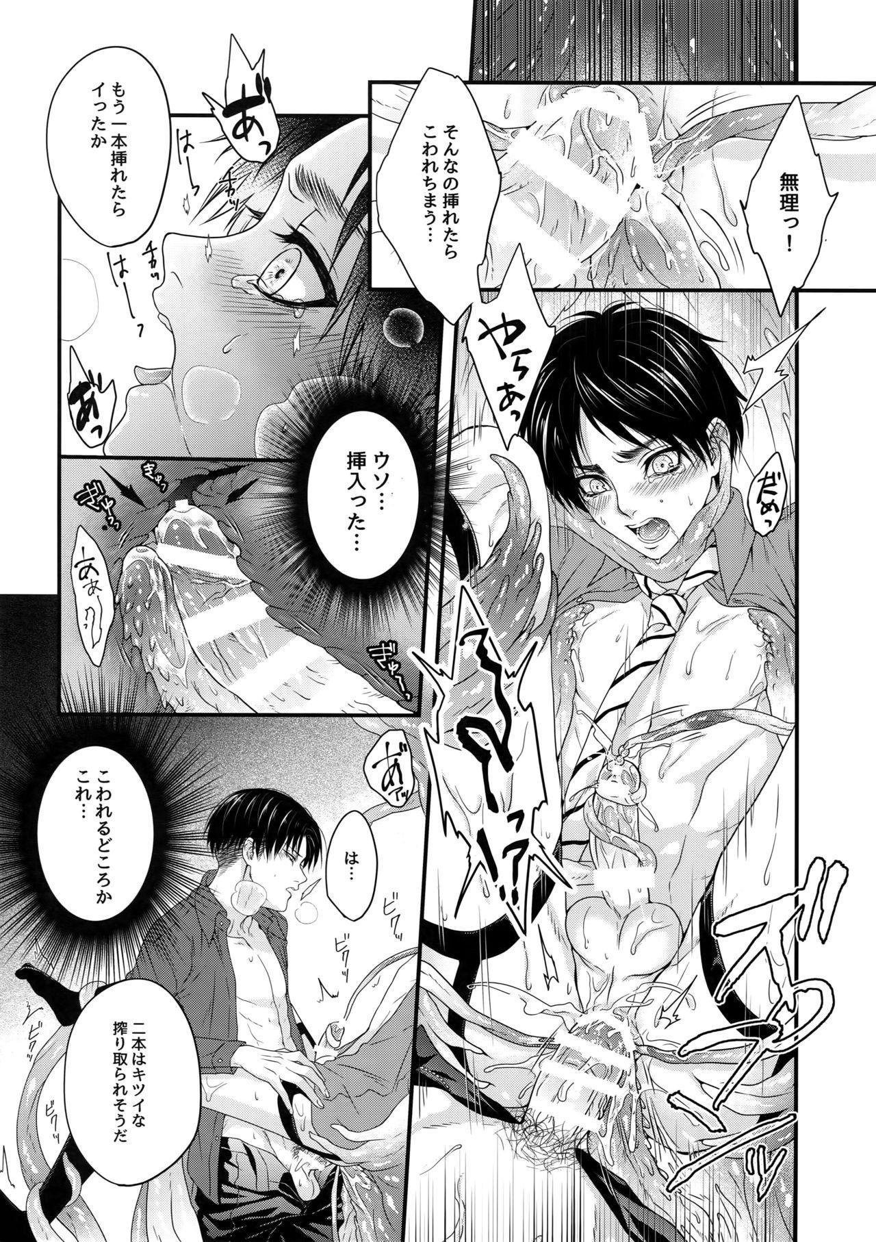 Shinshoku 36