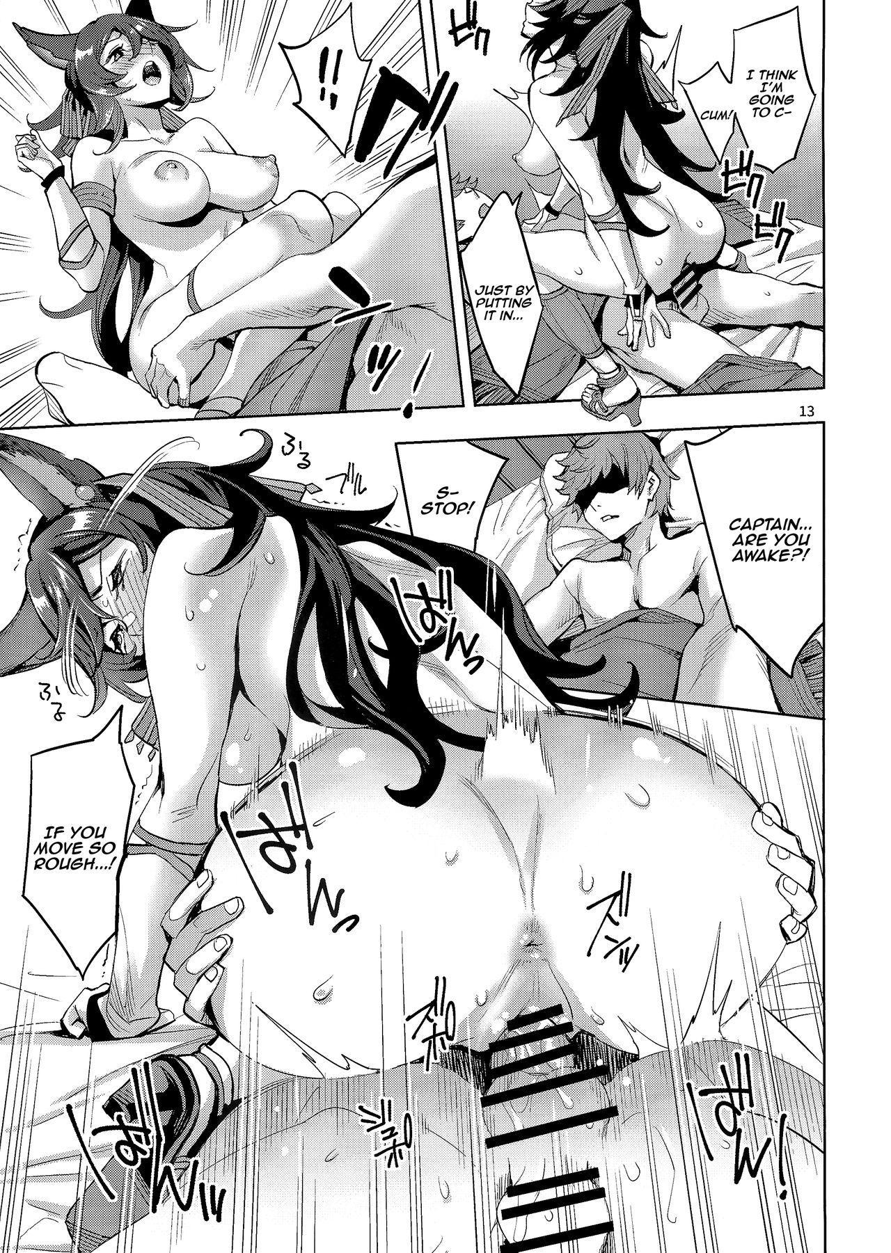 Hihiiro ADVENTURE   Scarlet ADVENTURE 12