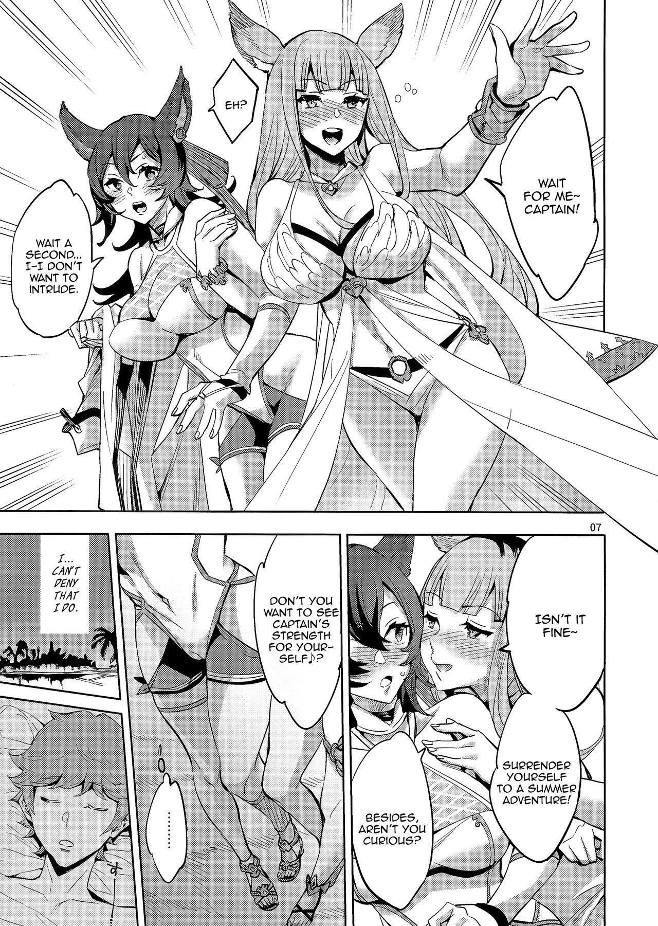 Hihiiro ADVENTURE   Scarlet ADVENTURE 6