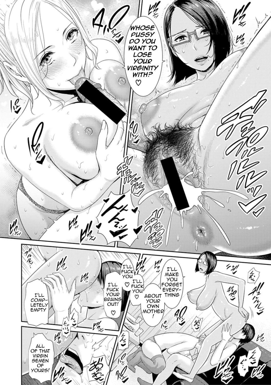 AV Mama | Mother Is a Porn Star 17