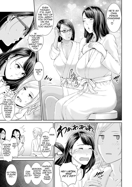 AV Mama | Mother Is a Porn Star 2