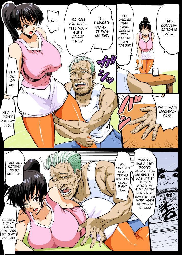 [Lunaterk] Giri Mara ni Hatsujou Suru Yome | The Wife that Copulated with the Penis-In-Law [English] [The Chrysanthemum Translations] 8