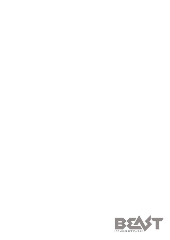 COMIC Kairakuten BEAST 2019-05 1