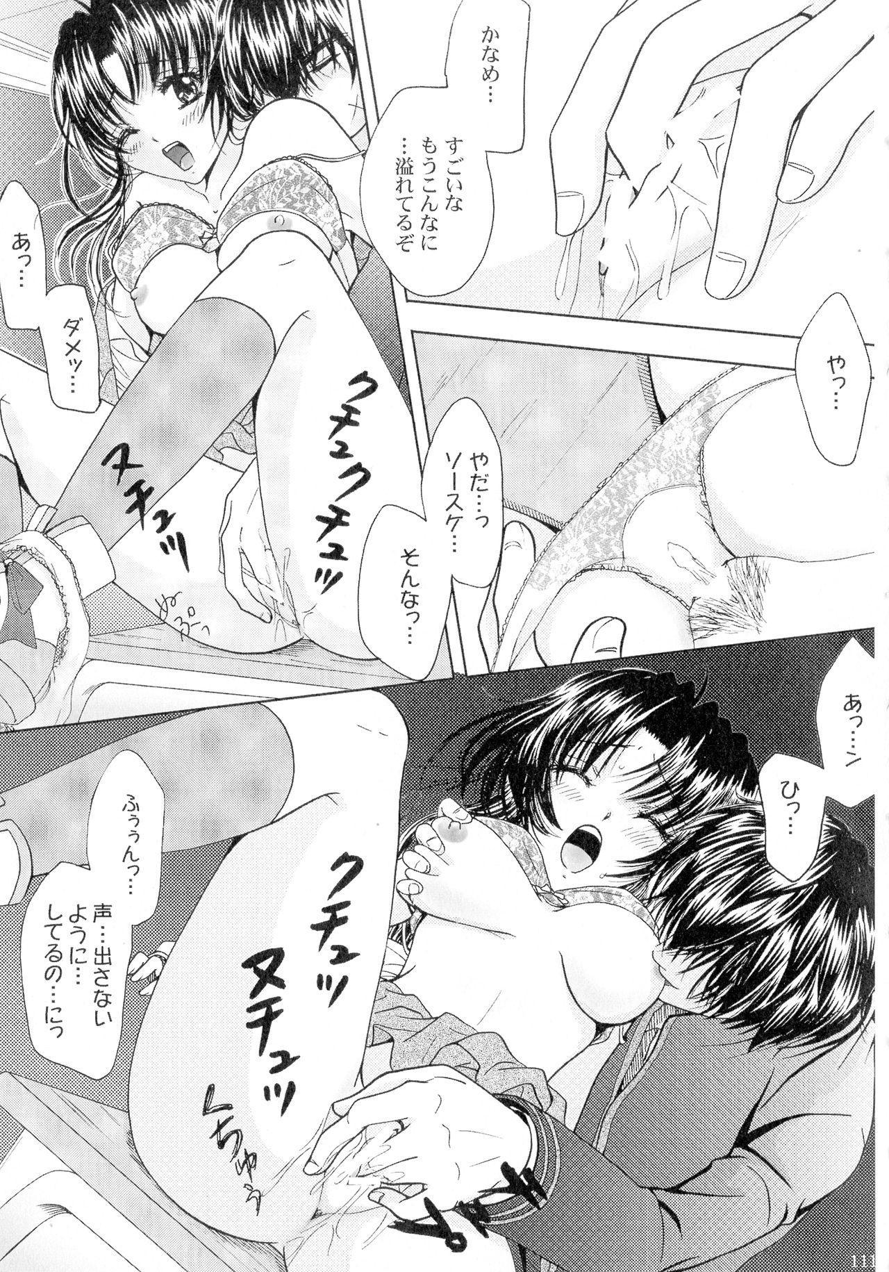 SEXY PANIC Sairokushuu Vol. 4 111