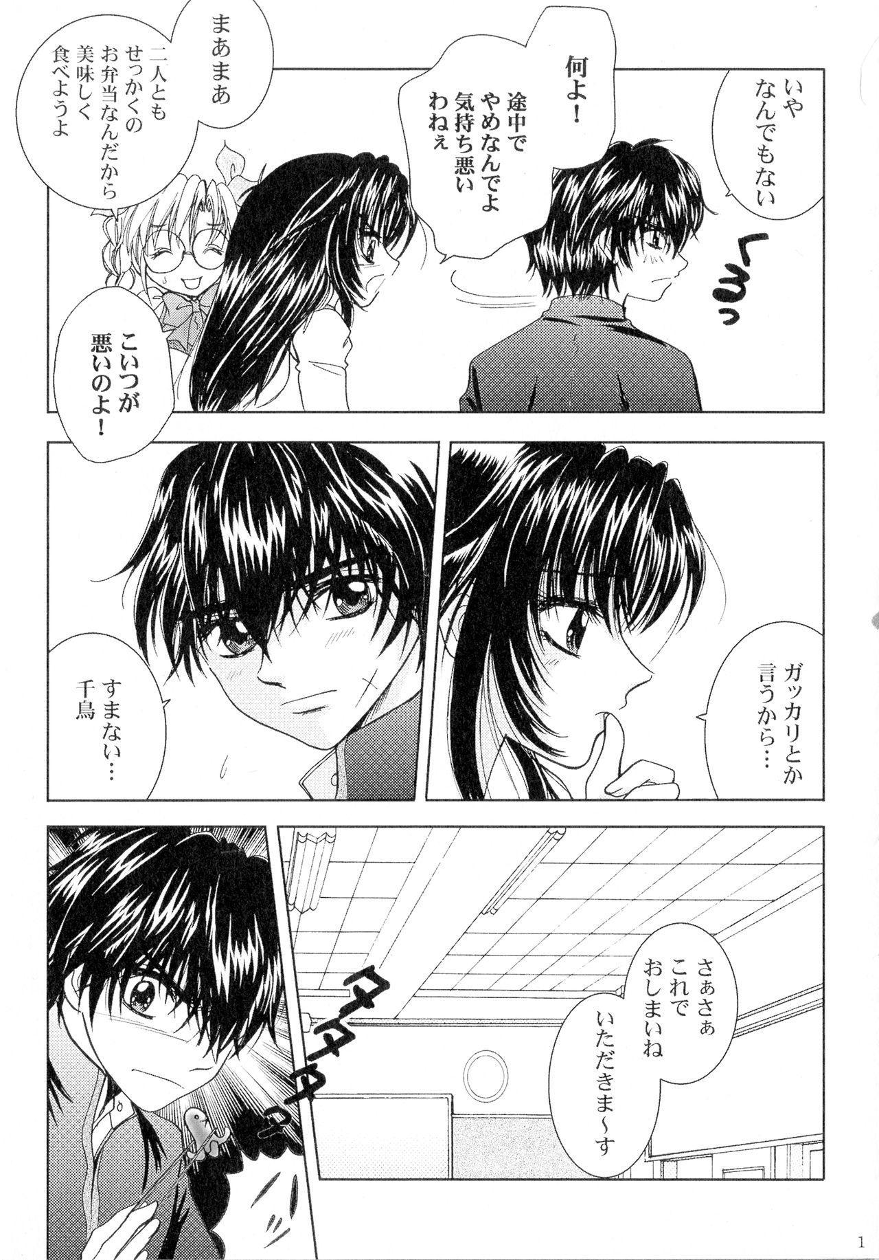 SEXY PANIC Sairokushuu Vol. 4 11