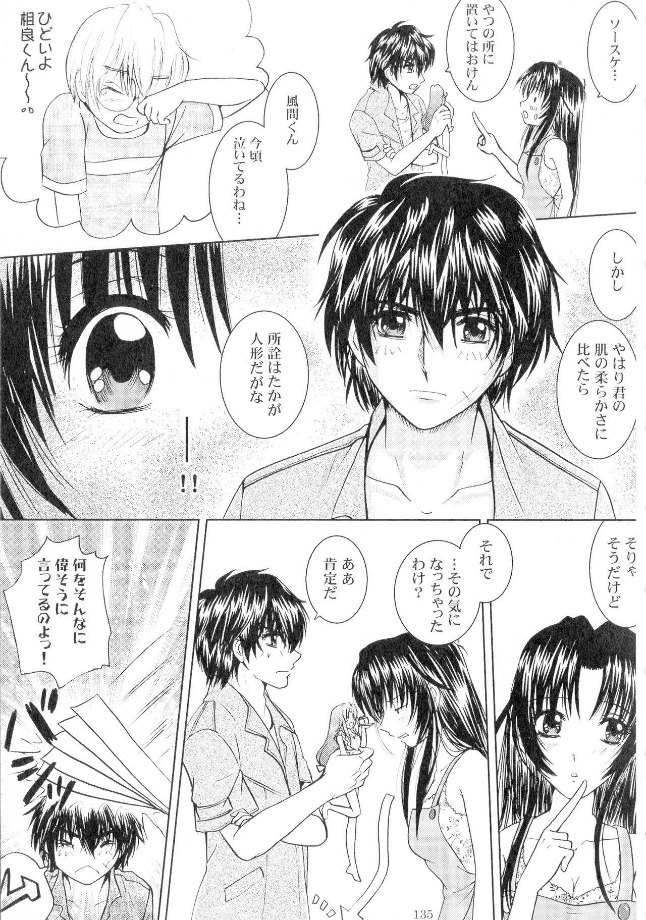 SEXY PANIC Sairokushuu Vol. 4 135