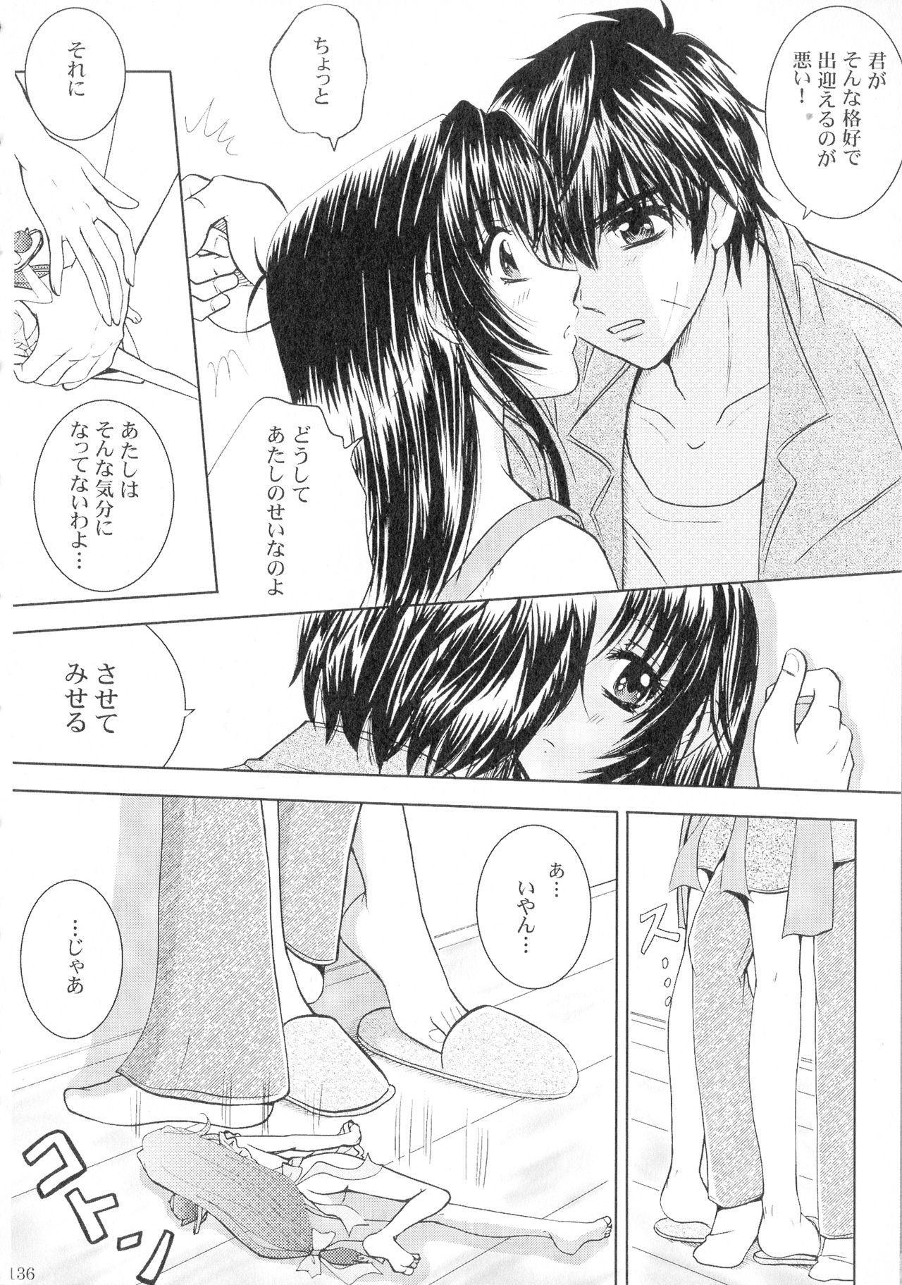 SEXY PANIC Sairokushuu Vol. 4 136