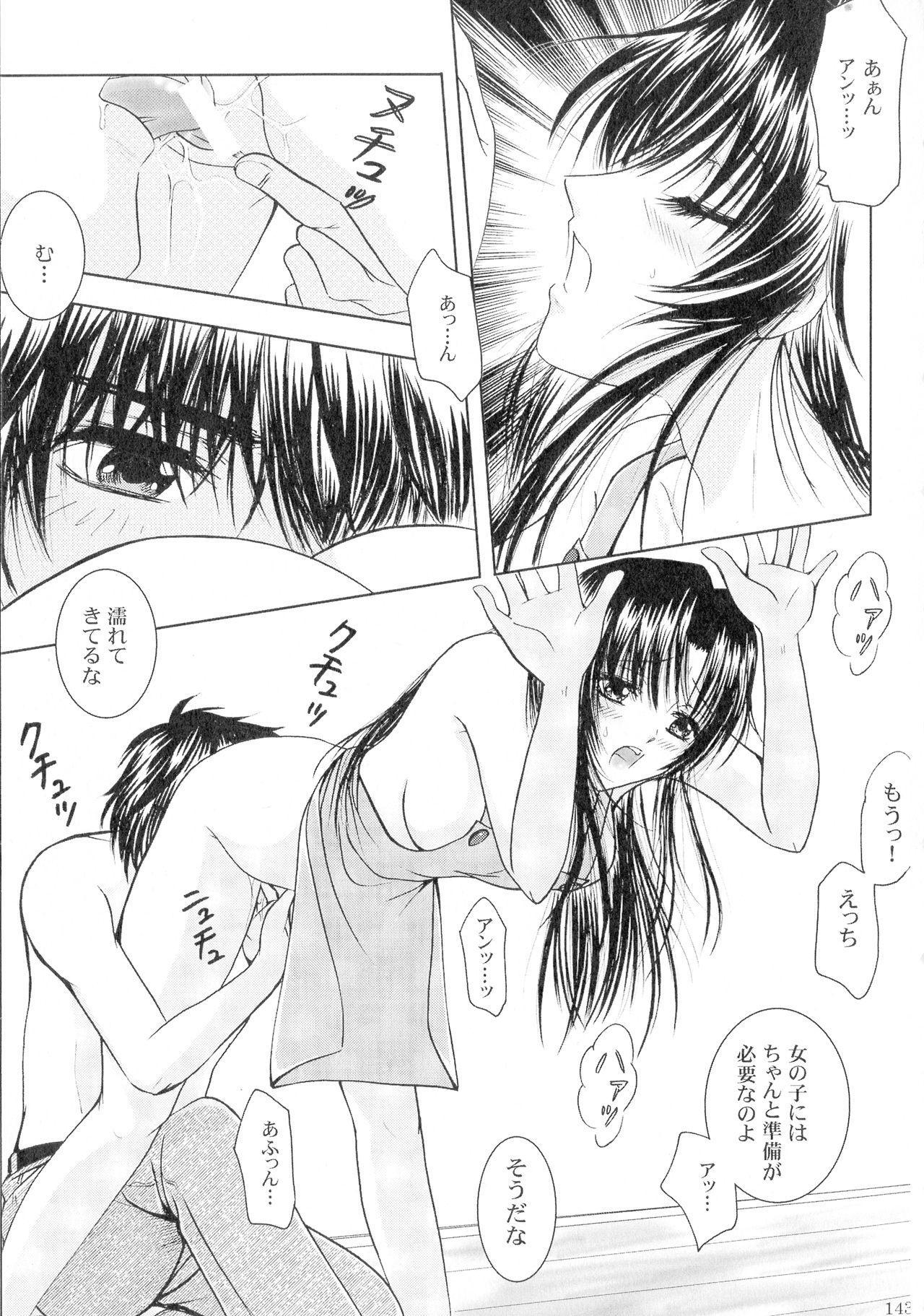 SEXY PANIC Sairokushuu Vol. 4 143