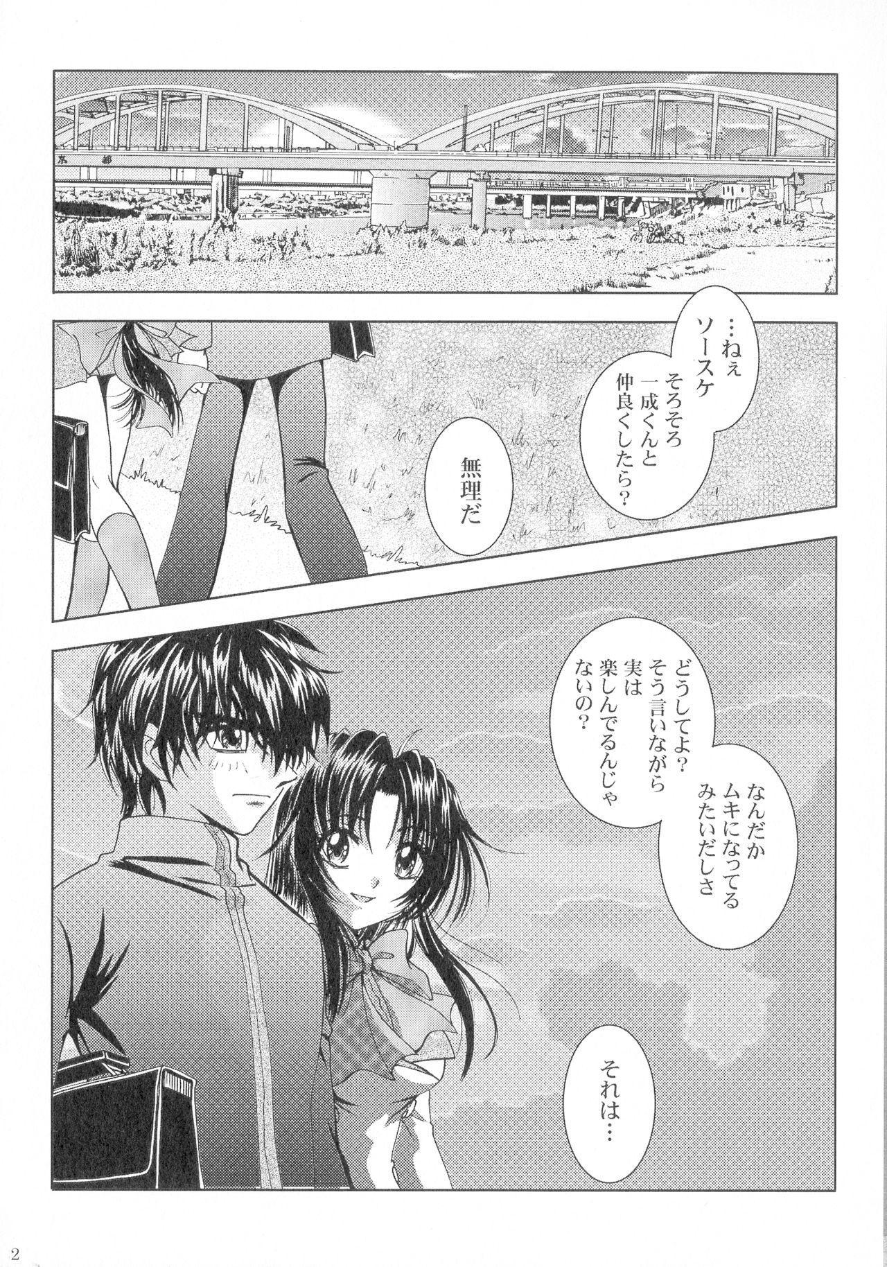 SEXY PANIC Sairokushuu Vol. 4 22