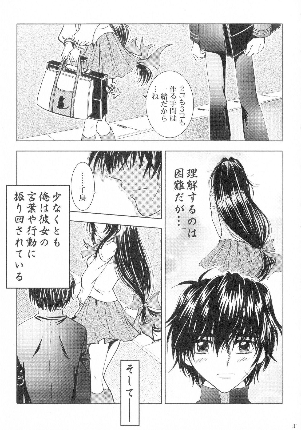 SEXY PANIC Sairokushuu Vol. 4 31